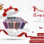 ຂໍອວຍພອນໃຫ້ພອນຈາກບໍລິສັດ Battery IN ONE Technology Technology ຈຳ ກັດ